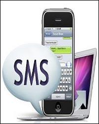 Prikolnaya-SMS-reklama-Chast-1